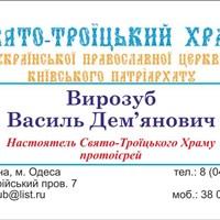 Портфолио Банникова Анна Евгеньевна